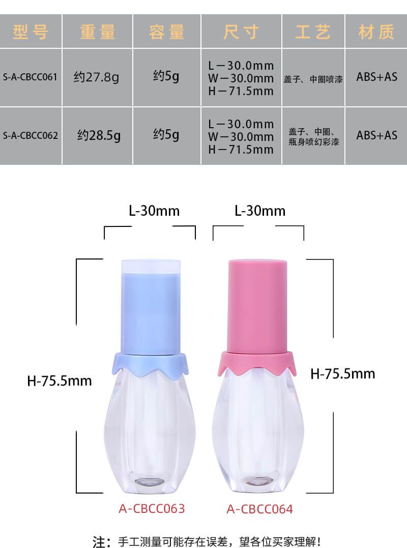 A-CBCC061 灯泡唇釉管