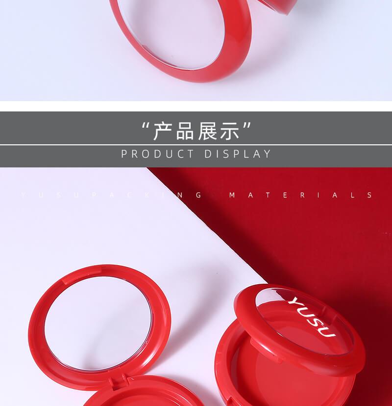 B-CFHZ029 现货粉饼盒包材