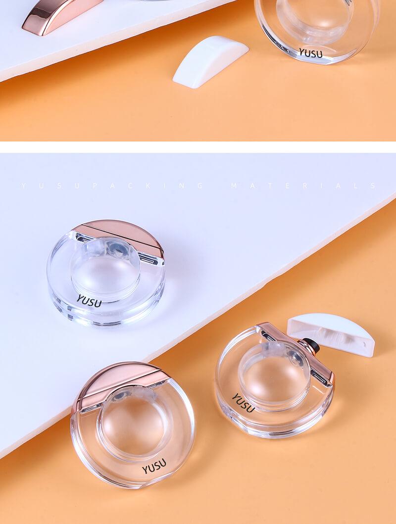 B-OLZX001 圆形遮瑕瓶包材