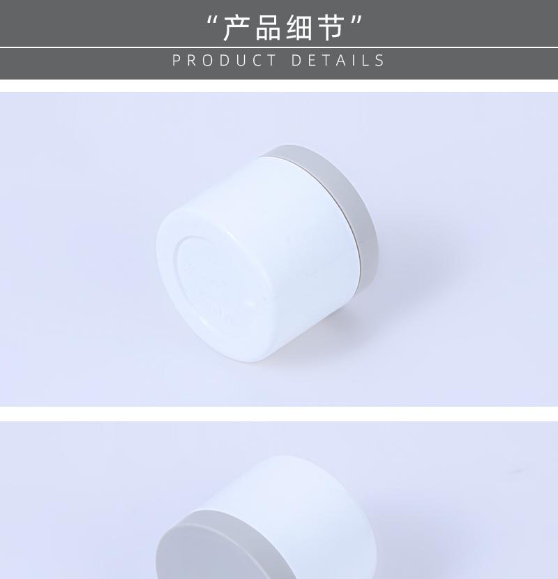 A-AE94 轻奢面膜瓶