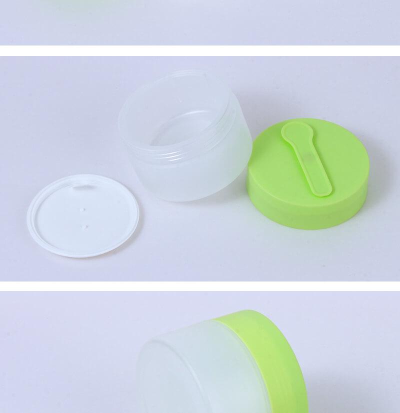 B-BX23 现货卸妆膏瓶包材