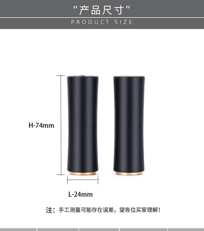 A-CBKH052 简约口红管